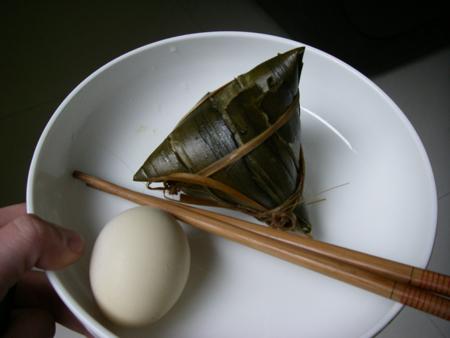 Zong Zi.JPG