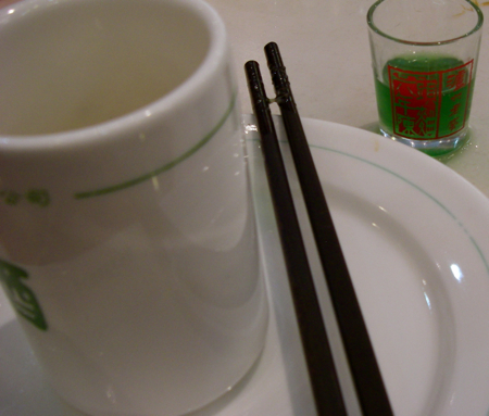 Snake kidney drink.JPG