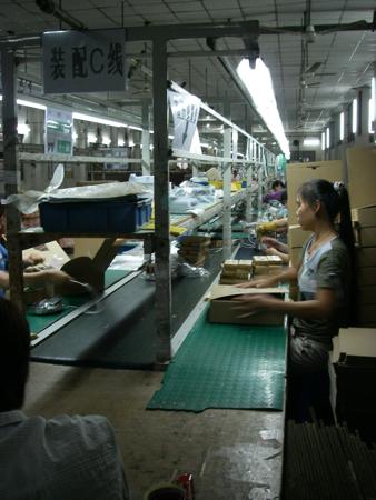 Lighting factory.JPG-2