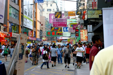 Ladies Market HK