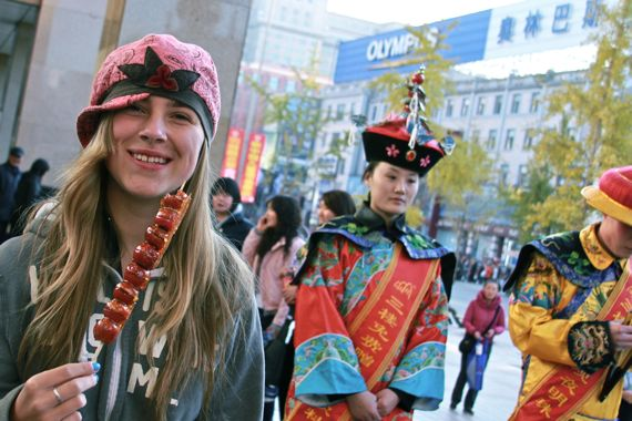 China candied fruit on stick