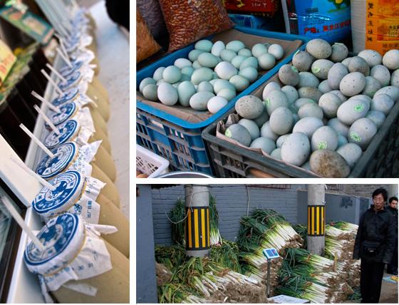 Food pictures beijing
