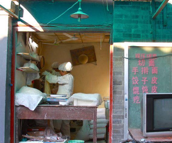 Beijing noodle shop