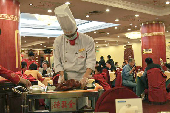 Peking duck beijing