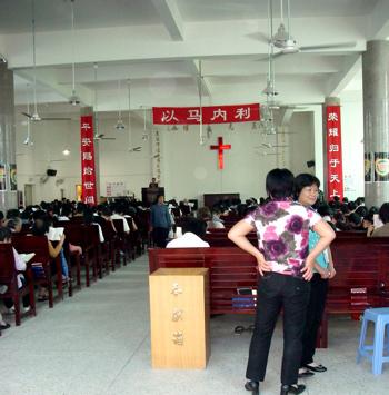 Chinaday5c
