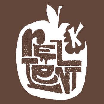 Brown_apple